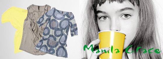 Abbigliamento Bambino Archivi Pagina 4 di 5 Buy&Benefit