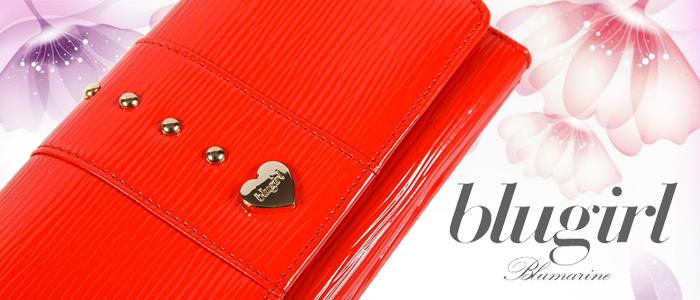 Collezione-portafogli-blugirl-blumarine-offerta-prezzo