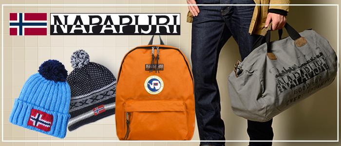 vasta gamma consistenza netta colori delicati Napapijri zaini, borse e accessori uomo e donna - Buy&Benefit
