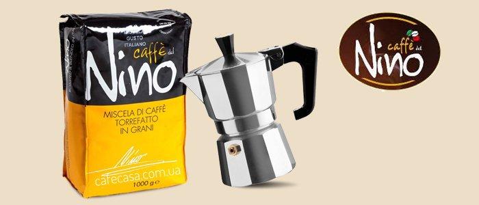 Caffè del Nino 1Kg: miscela caffè torrefatto in grani
