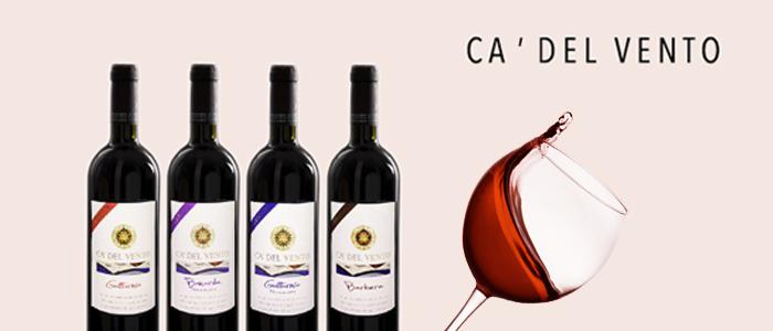 Speciale Cà del Vento vini